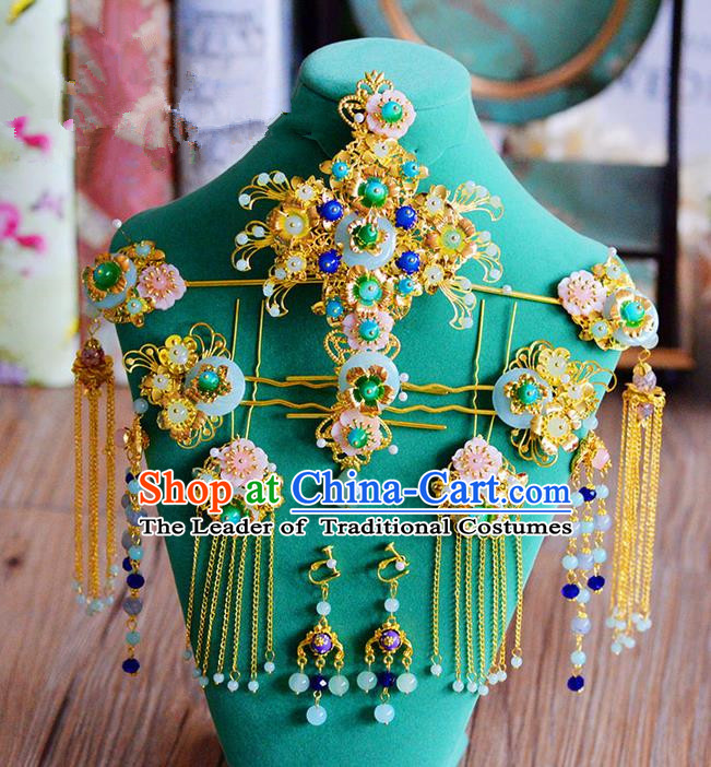 Chinese Ancient Style Hair Jewelry Accessories, Tang Dynasty Hairpins, Hanfu Xiuhe Suits Wedding Bride Headwear, Headdress, Imperial Empress Handmade Hair Fascinators Set for Women