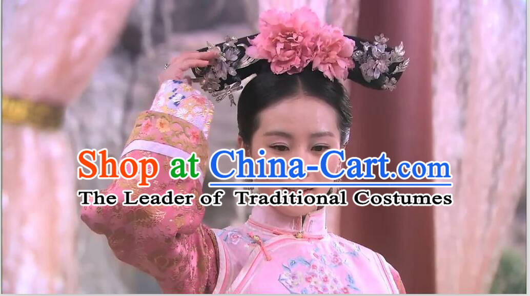 Ancient Chinese Palace Lady Qing Dynasty Wigs and Handmade Hair Accessories For Women