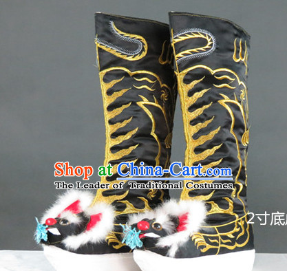 Black Chinese Traditional Bian Lian Mask Change Tiger Head Boots