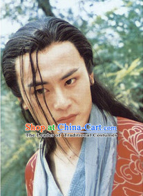 Chinese Ancient Xiao Ao Jiang Hu TV Series Black Long Wigs for Men