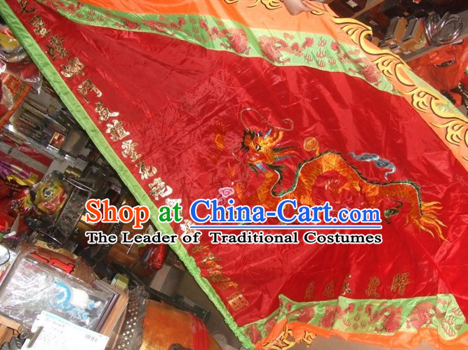 Traditional Chinese Lion Dance Dragon Dance Big Banner