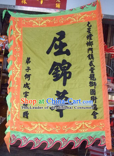 Traditional Chinese Lion Dance Dragon Dance Performance Troupe Big Banner Giant Flag