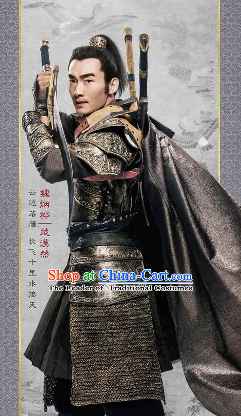 Traditional Chinese Ancient Men Costumes, Ancient Chinese Cosplay General Swordsmen Knight Costume Armour Complete Set for Men