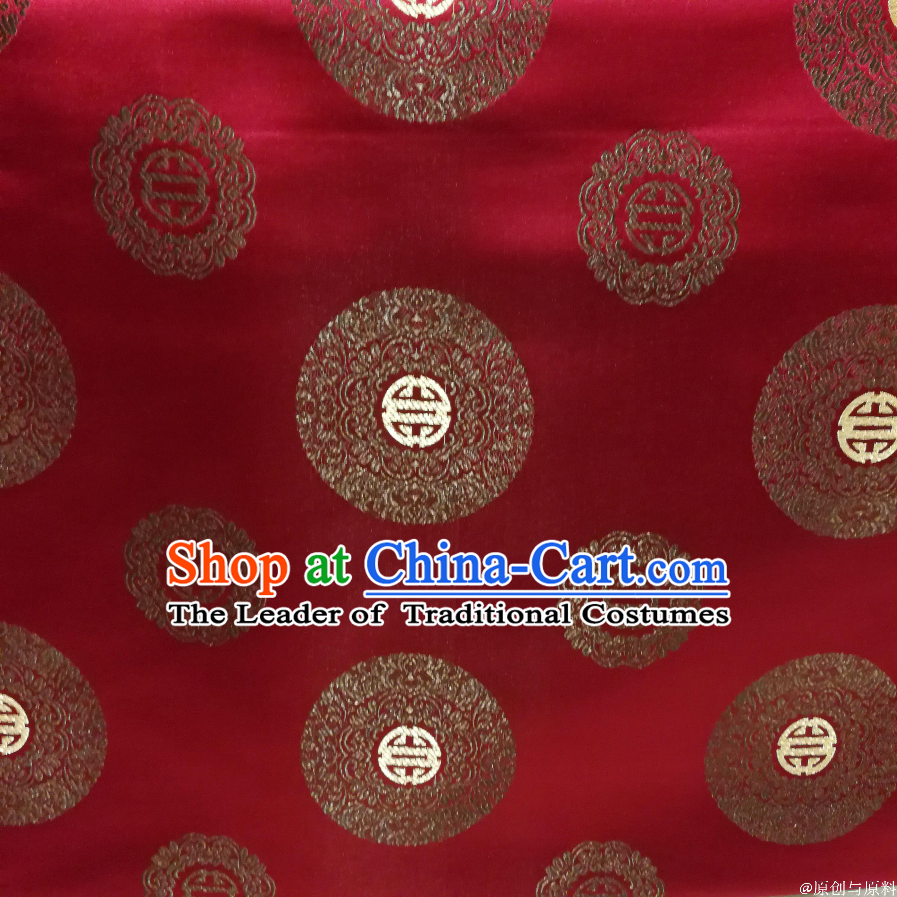Red Color Chinese Royal Palace Style Traditional Pattern Auspicious Cloud Design Brocade Fabric Silk Fabric Chinese Fabric Asian Material