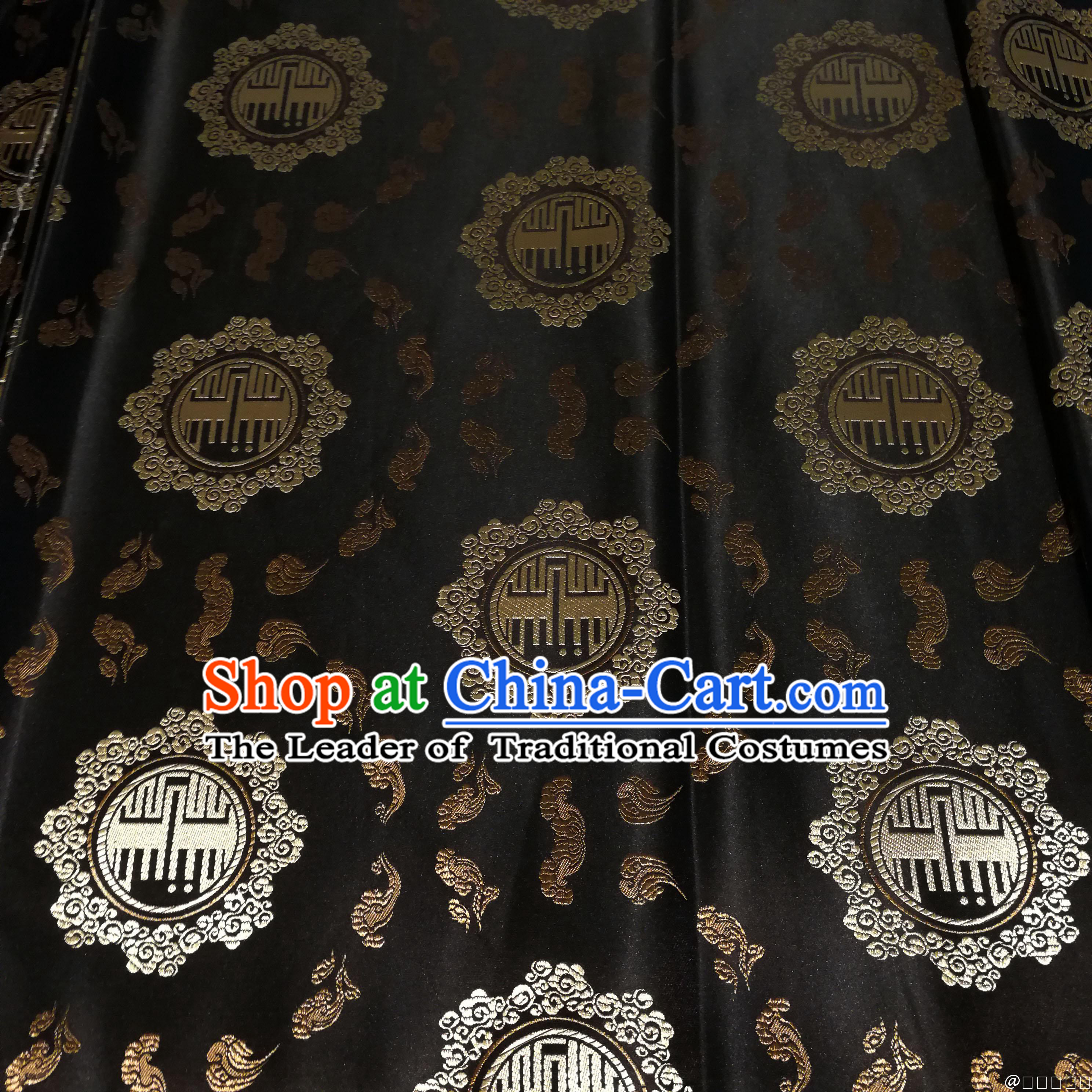 Black Color Chinese Royal Palace Style Traditional Pattern Auspicious Cloud Design Brocade Fabric Silk Fabric Chinese Fabric Asian Material