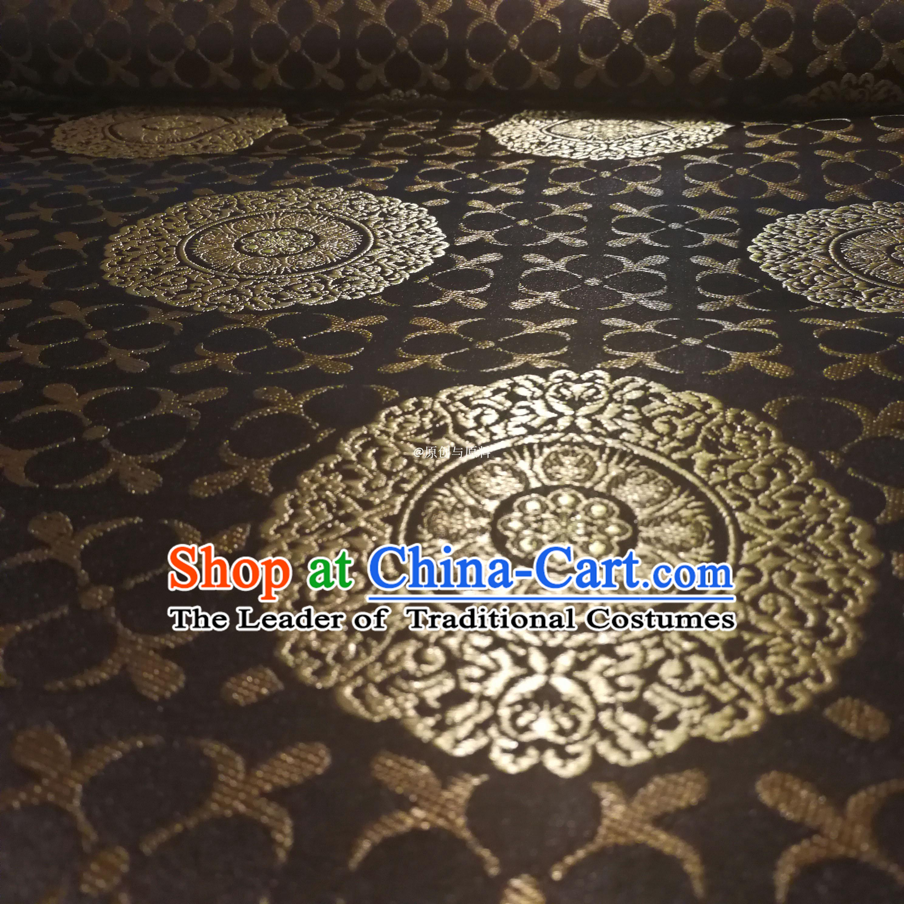 Asian Chinese Royal Palace Style Traditional Pattern Peony Flower Design Brocade Fabric Silk Fabric Chinese Fabric Asian Material