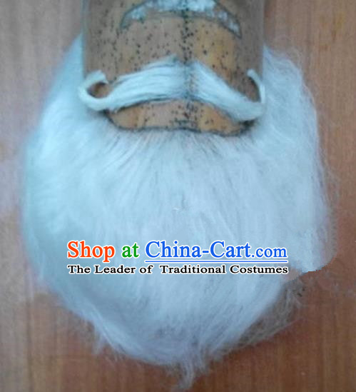 Chinese Ancient Opera Three Kingdoms Period Chancellor White Whiskers Mustache, Traditional Chinese Beijing Opera Old Men Full Beard for Men