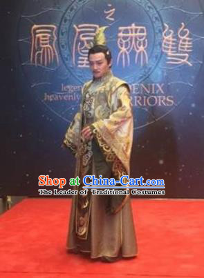 Traditional Chinese Southern and Northern Dynasties Emperor Costume, Chinese Ancient Majesty Embroidered Robe Clothing for Men