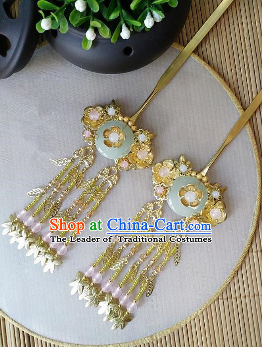 Traditional Chinese Ancient Classical Hair Accessories Hanfu Tassel Hair Clip Step Shake Hairpins for Women