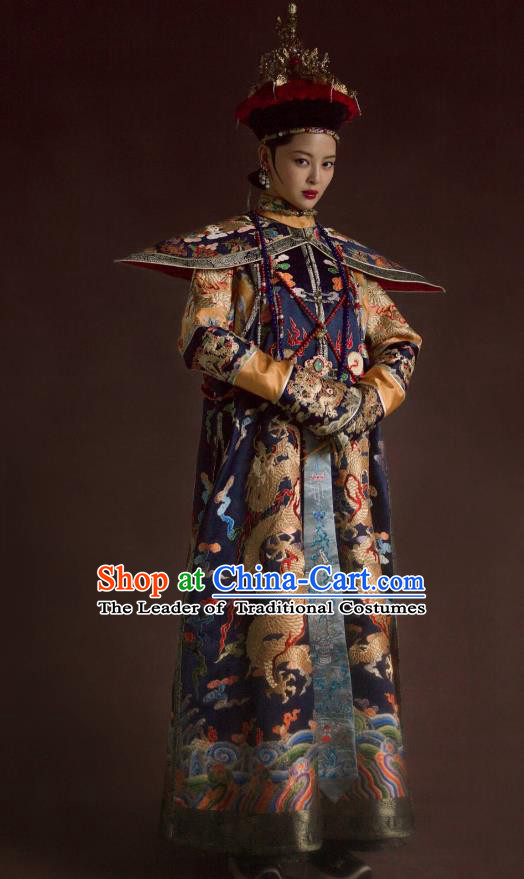 Traditional Ancient Chinese Imperial Consort Costume Chinese Qing Dynasty Manchu Lady Mandarin Clothing for Women
