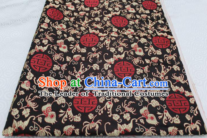 Chinese Traditional Ancient Costume Palace Pomegranate Pattern Cheongsam Black Brocade Tang Suit Satin Fabric Hanfu Material
