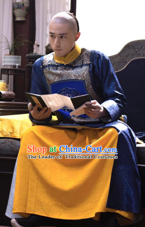 Traditional Ancient Chinese Qing Dynasty Manchu Emperor Embroidered Informal Costume for Men