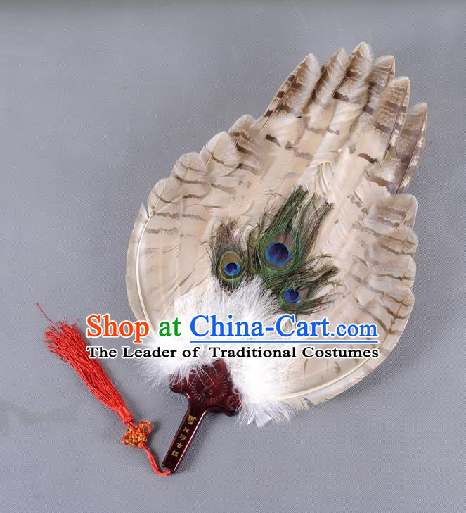 Traditional Chinese Crafts Folding Fan China Brown Feather Large Fan Oriental Fan Zhuge Liang Fans