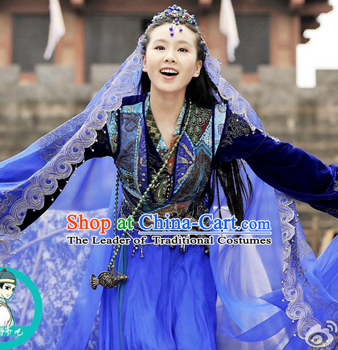 Traditional Chinese Nationality Dancing Costume, Folk Dance Ethnic Costume, Chinese Minority Nationality Dance Costume for Women