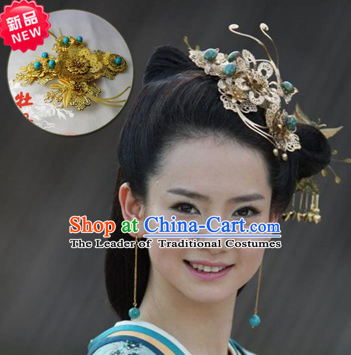 Traditional Handmade Chinese Ancient Classical Hair Accessories Han Dynasty Hairpin, Hanfu Jade Hair Jewellery, Hair Fascinators Hairpins Complete Set for Women