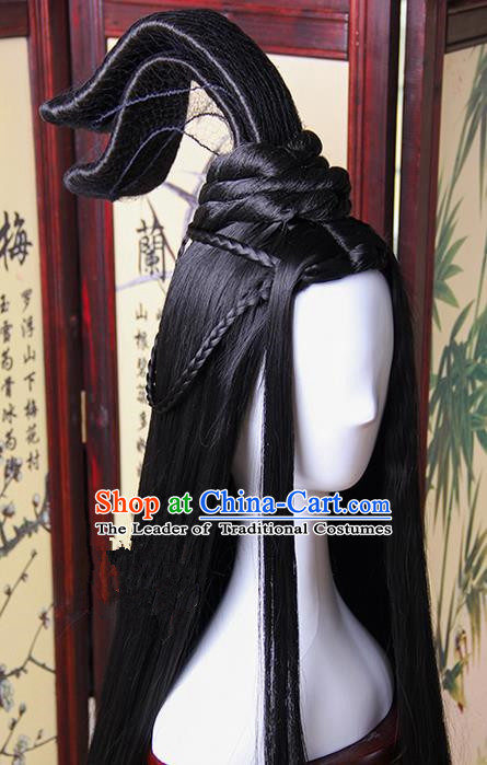 Traditional Handmade Ancient Chinese Han Dynasty Imperial Princess Wig, Ancient Chinese Cosplay Fairy Palace Young Lady Wig for Women