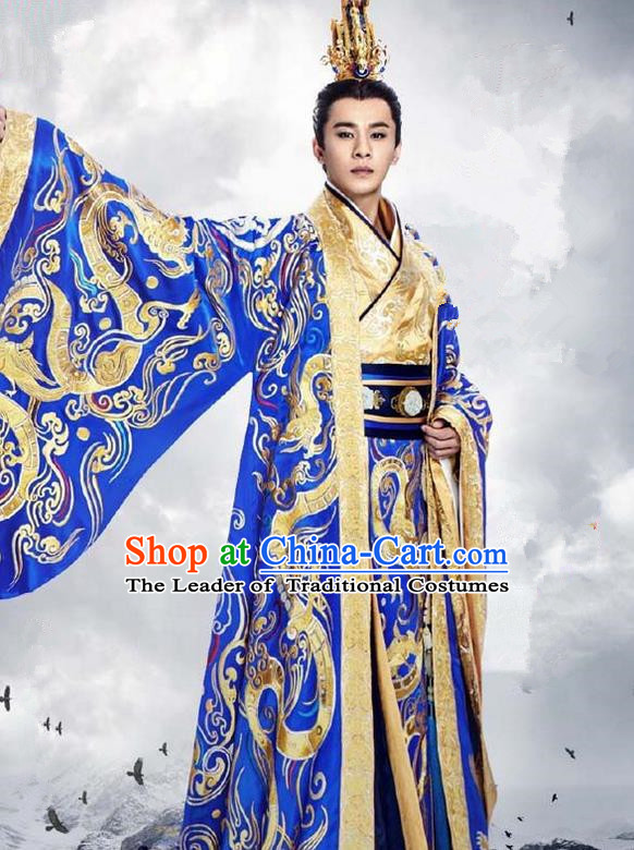 Traditional Ancient Chinese Imperial Emperor Costume, Chinese Han Dynasty King Dress, Cosplay Chinese Majesty Embroidered Clothing Dragon Hanfu for Men