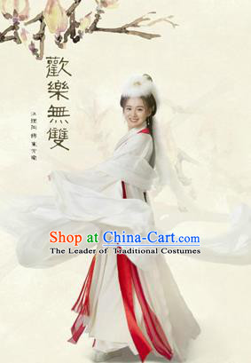 Traditional Ancient Chinese Imperial Concubine Costume, Chinese Tang Dynasty Lady Elegant Dress, Cosplay Chinese Imperial Princess Hanfu Clothing for Women
