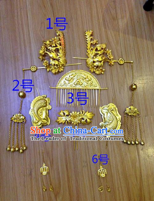 Traditional Handmade Chinese Ancient Classical Hair Accessories Barrettes Tang Dynasty Wedding Bride Phoenix Coronet Step Shake Hairpins Complete Set for Women
