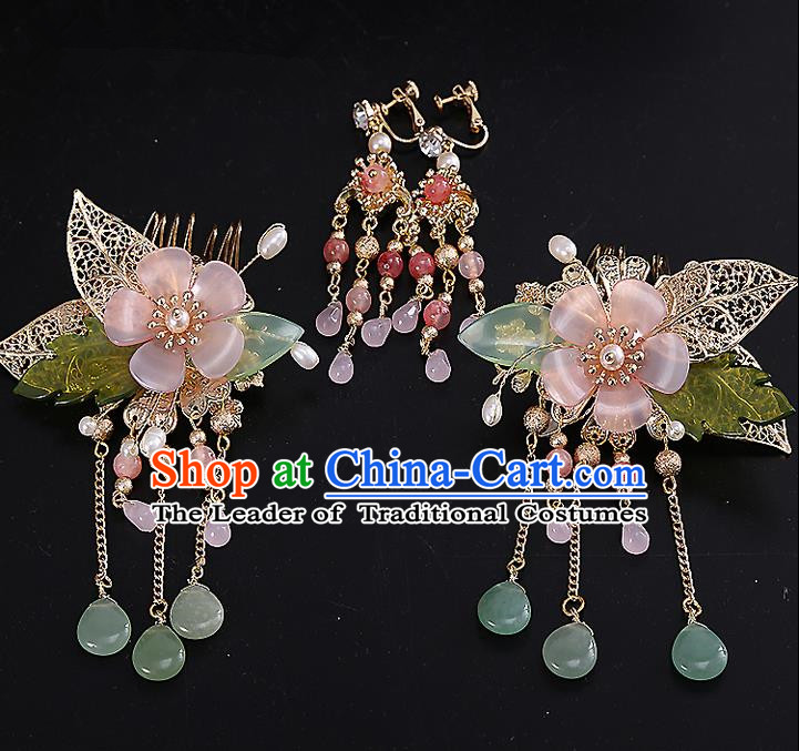Top Grade Chinese Handmade Wedding Hair Accessories, Traditional China Xiuhe Suit Bride Hairpins Hanfu Hair Combs Tassel Hairpins Headdress for Women