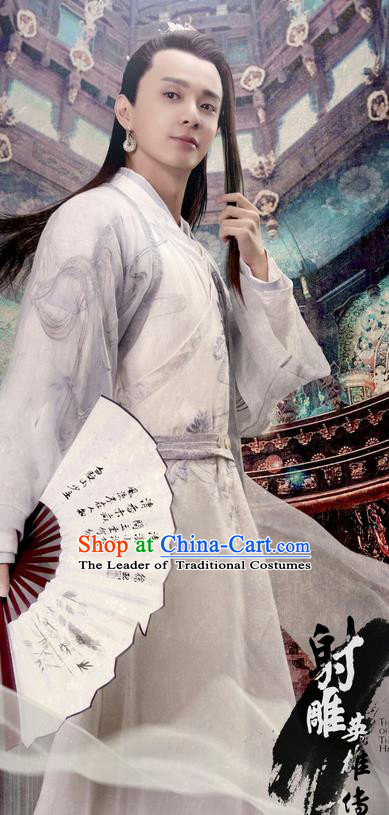 Traditional Ancient Chinese Nobility Childe Costume, The Legend of the Condor Heroes Chinese Song Dynasty Young Dandies Robe Clothing for Men
