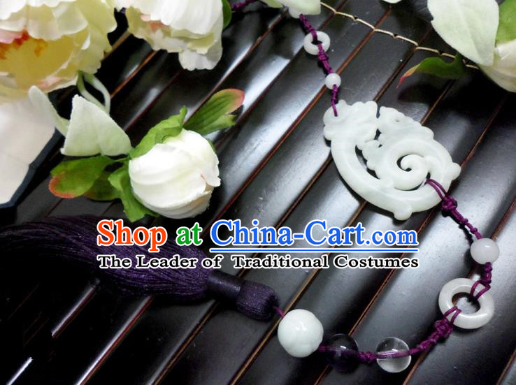 Top Grade Handmade Traditional China Handmade Jewelry Accessories Jade Pendant, Ancient Chinese Palace Tassel Waist Decorations for Women