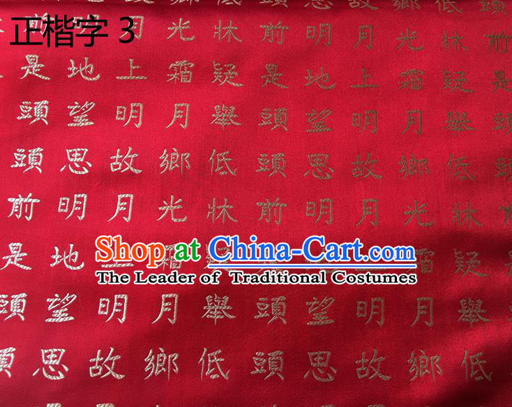 Traditional Asian Chinese Handmade Embroidery Regular Calligraphy Tang Poem Silk Satin Tang Suit Red Fabric Drapery, Nanjing Brocade Ancient Costume Hanfu Cheongsam Cloth Material