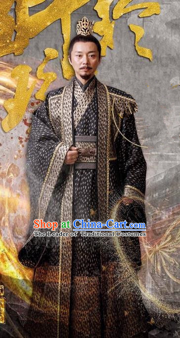 Asian Chinese Traditional Ancient Imperial Emperor Costume and Headpiece Complete Set, Lost Love In Times China Northern and Southern Dynasties Majesty Robe Clothing