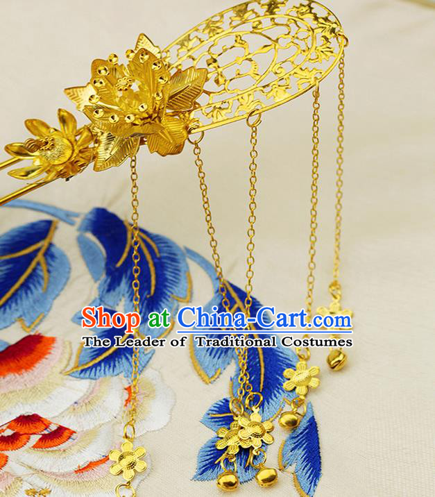 Asian Chinese Ancient Style Hair Jewelry Accessories Wedding Tassel Golden Step Shake , Hanfu Xiuhe Suits Bride Handmade Hairpins for Women