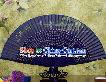Traditional Chinese Handmade Crafts Folding Fan, China Sensu Painting Hangzhou West Lake Three Pools Mirroring the Moon Silk Fan Hanfu Fans for Women