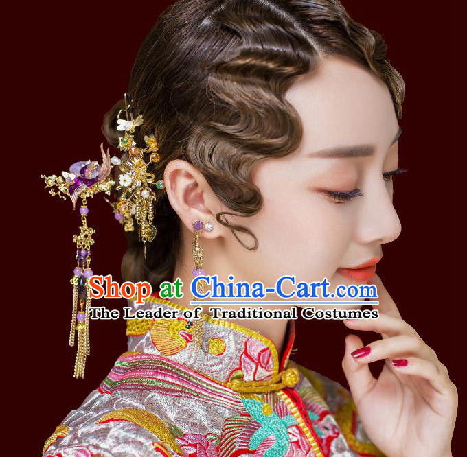 Traditional Handmade Chinese Ancient Wedding Hair Accessories Xiuhe Suit Tassel Step Shake Purple Jade Frontlet Complete Set, Bride Hanfu Hair Sticks Hair Jewellery for Women