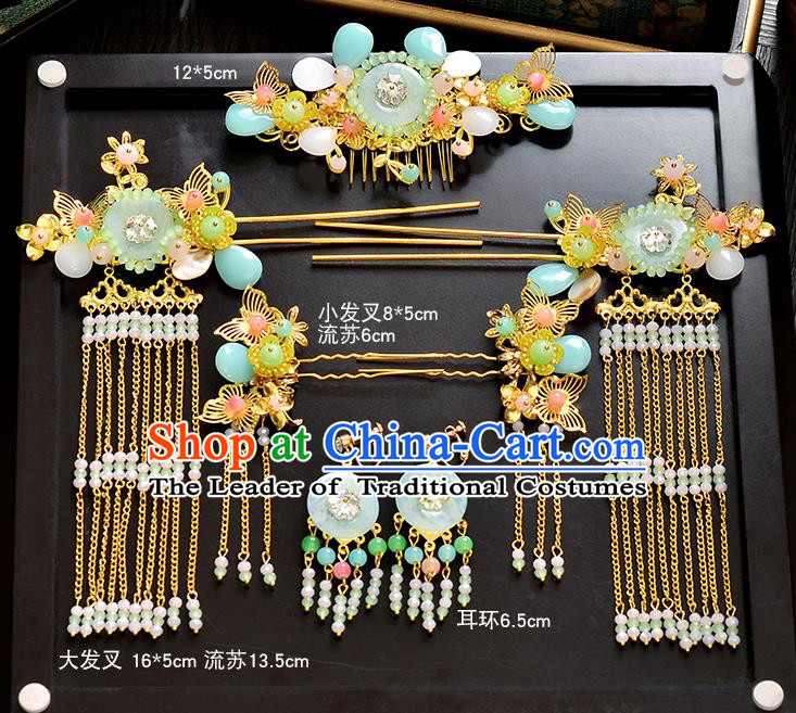 Traditional Handmade Chinese Ancient Wedding Hair Accessories Xiuhe Suit Jade Hair Comb Complete Set, Bride Palace Lady Step Shake Hanfu Hairpins for Women