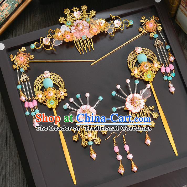 Traditional Handmade Chinese Ancient Costume Wedding Xiuhe Suit Hair Accessories Pink Shell Flowers Tassel Hairpins, Bride Palace Lady Step Shake Hanfu Hairpins for Women