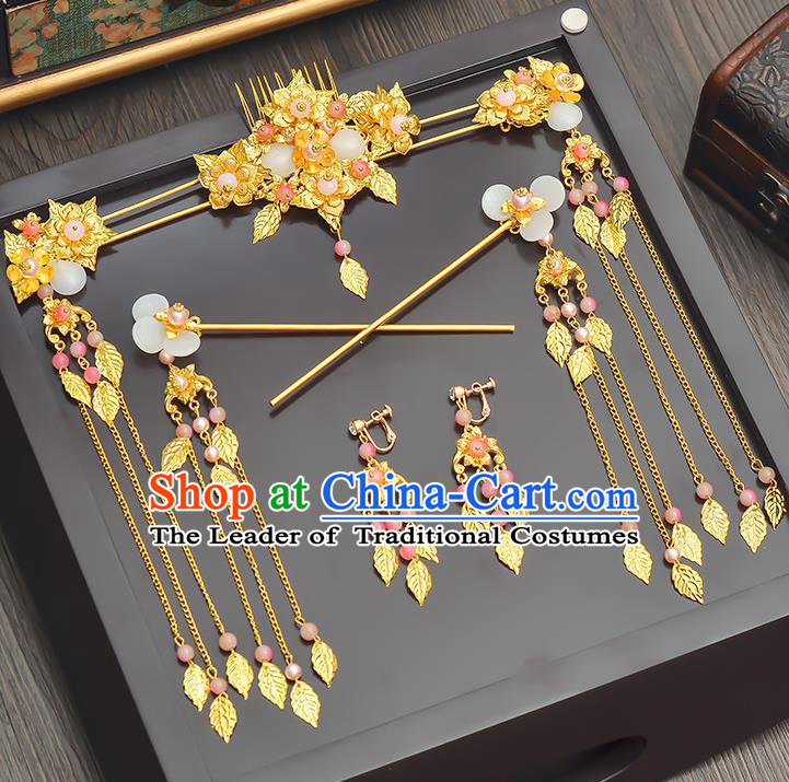 Traditional Handmade Chinese Ancient Wedding Xiuhe Suit Hair Accessories Golden Tassel Hair Comb Complete Set, Bride Palace Lady Step Shake Hanfu Hairpins for Women