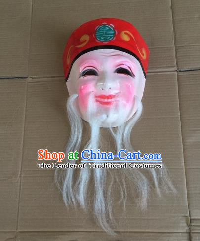 Traditional Handmade Chinese Spring Festival Accessories Local Guardian God Mask, China Yanko Dance Mask