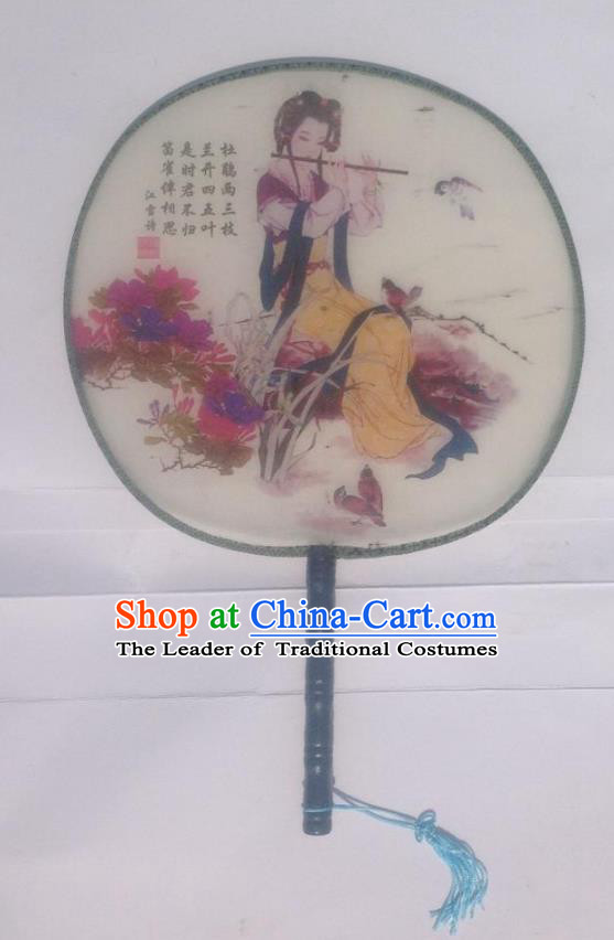 Traditional Chinese Crafts Ancient Palace Lady Dance Round Silk Fan, China Hand Painting Pipe Beauty Imperial Concubine Hanfu Circular Fan for Women