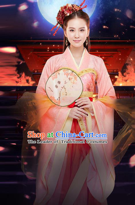 Traditional Ancient Chinese Princess Costume Imperial Consort Dress, Elegant Hanfu Clothing Chinese Tang Dynasty Nobility Lady Clothing for Women