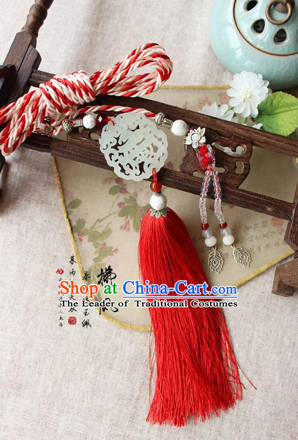 Chinese Handmade Classical Accessories Red Tassel Palace Taeniasis, China Hanfu Jade Waist Pendant Headwear for Women for Men