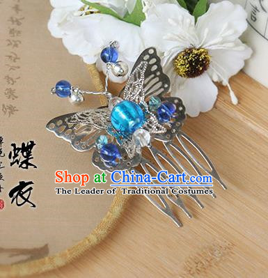 Chinese Handmade Classical Accessories Blue Bead Butterfly Hair Comb, China Xiuhe Suit Hair Stick for Women