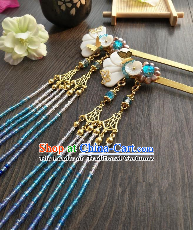 Traditional Handmade Chinese Hair Accessories Blue Beads Tassel Step Shake Kanzashi, China Ancient Palace Lady Hanfu Hairpins for Women