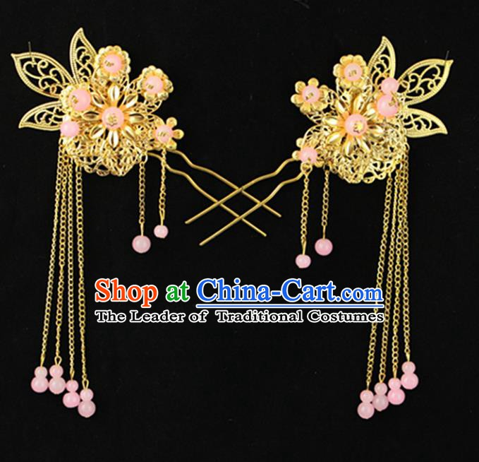 Traditional Handmade Chinese Ancient Classical Hair Accessories Hanfu Hairpins Pink Beads Tassel Step Shake for Kids