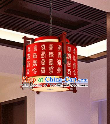 Traditional Chinese Handmade Red Sheepskin Lantern Classical Palace Lantern China Ceiling Palace Lamp