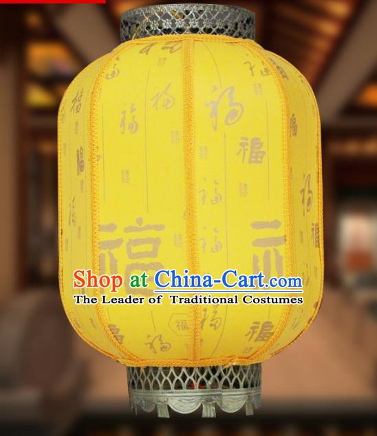 Traditional Chinese Handmade Yellow Sheepskin Ceiling Lantern Classical Palace Lantern China Palace Lamp