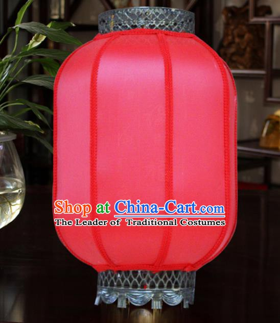 Traditional Chinese Handmade Red Sheepskin Ceiling Lantern Classical Wax Gourd Palace Lantern China Palace Lamp