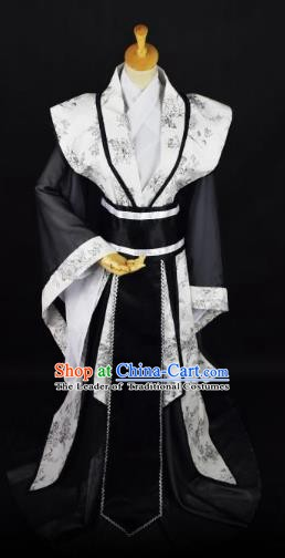 Traditional Chinese Ancient Prince Hanfu Costume, China Han Dynasty Royal Highness Clothing for Men