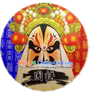 Asian China Dance Umbrella Handmade Printing Beijing Opera Facial Makeup Oil-paper Umbrellas Stage Performance Umbrella
