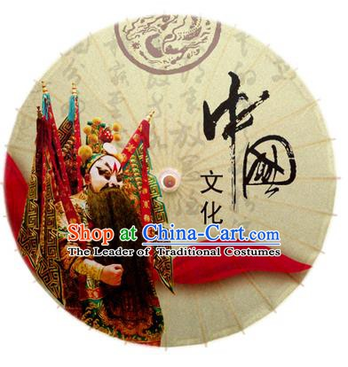 Asian China Dance Umbrella Stage Performance Umbrella Handmade Printing Peking Opera Oil-paper Umbrellas