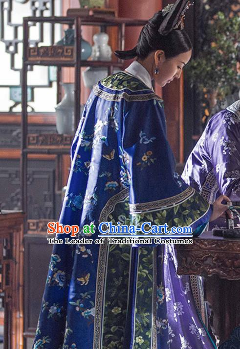 Traditional Chinese Ancient Qing Dynasty Manchu Imperial Concubine Embroidered Costume