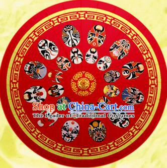 Asian China Dance Handmade Umbrella Stage Performance Props Umbrella Printing Facial Masks Red Oil-paper Umbrellas