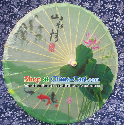 Handmade China Traditional Dance Ink Painting Lotus Green Umbrella Oil-paper Umbrella Stage Performance Props Umbrellas